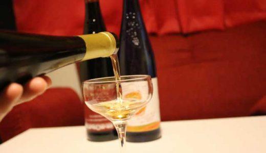 【マナー違反注意】初心者が最低限知っておきたいワインのマナー